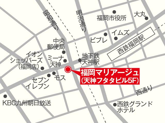 福岡個室マリアージュ地図