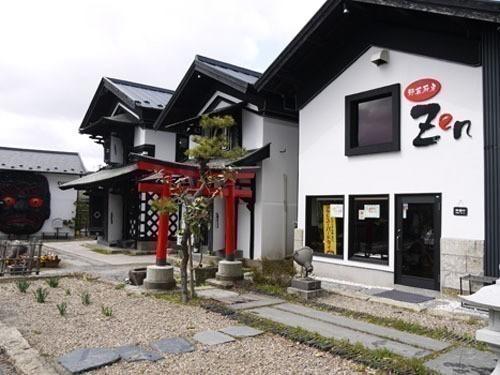 食の蔵「醸室(かむろ)」2F寺子屋ホール