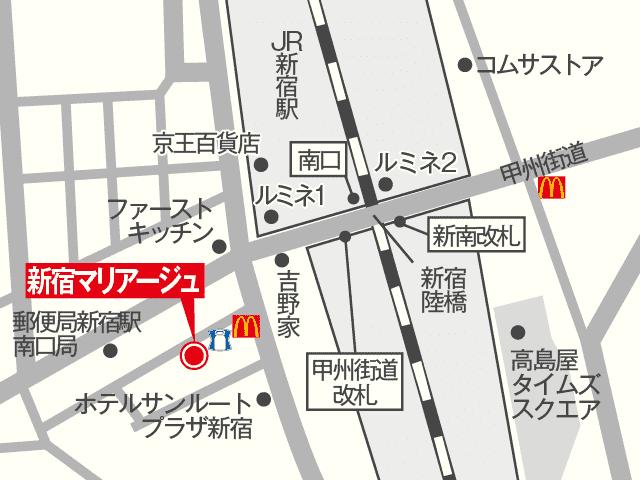 新宿マリアージュ5F