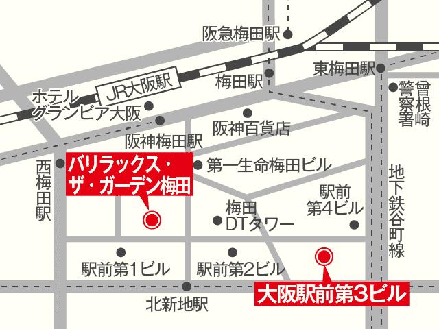 大阪駅前第3ビル33F スカイラウンジ「MARIAGE」