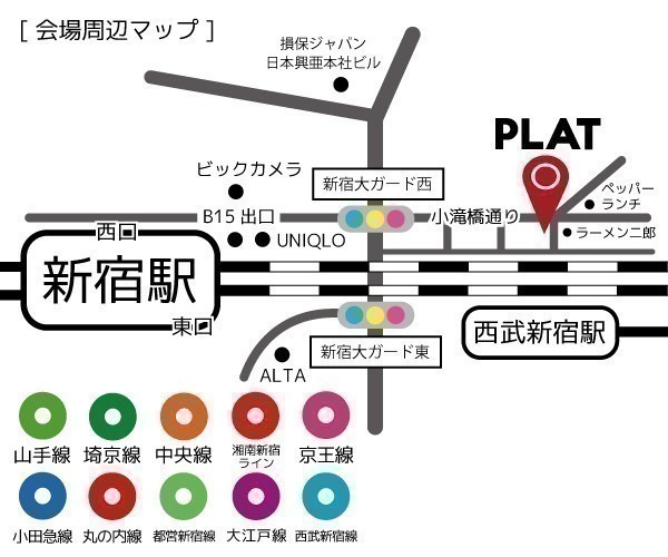 plat_aroundmap1