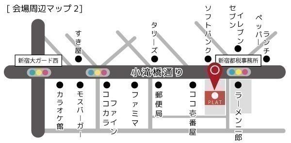 plat_aroundmap2