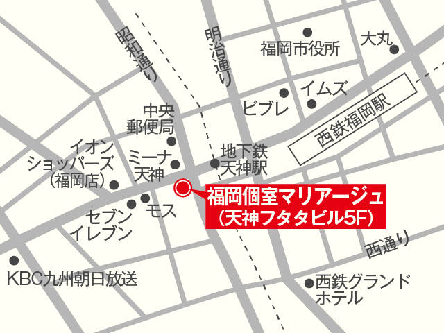 福岡個室マリアージュ会場5F