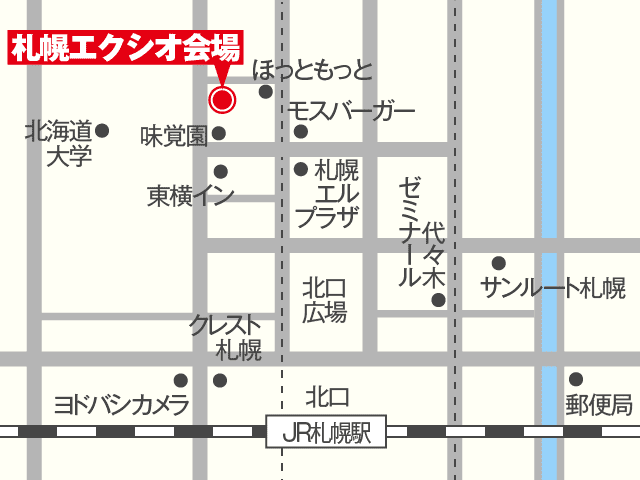 札幌エクシオ会場 2F