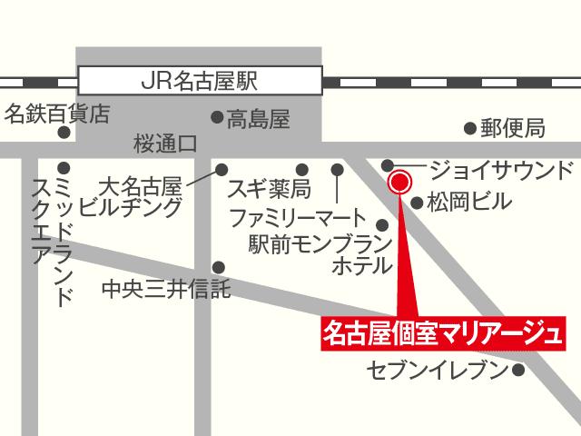 名古屋個室マリアージュ会場5F