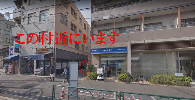 みずほ銀行の横で受付です
