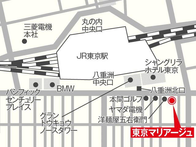 東京マリアージュ2・3F