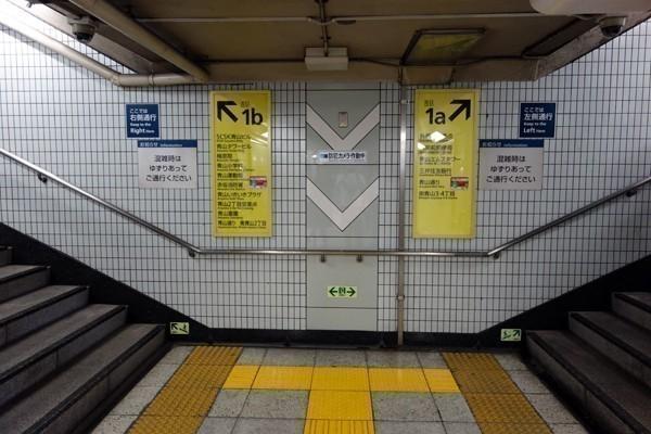 外苑前駅1a出口を上がってください。