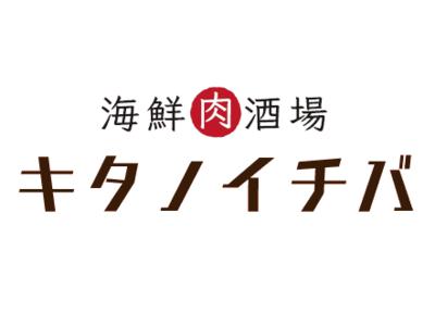 キタノイチバ 札幌南口駅前店