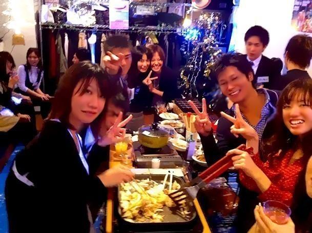 渋谷:ディスカス