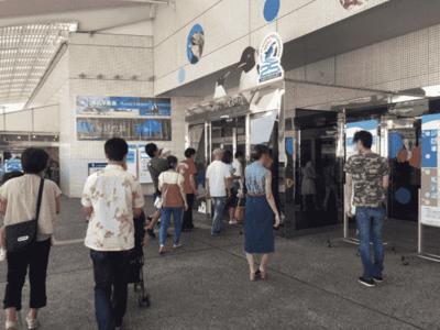 名古屋港水族館エントランス