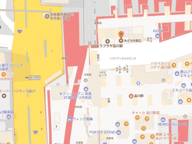 JR品川駅 高輪口 みどりの窓口横が集合場所です!