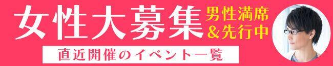 Tokusyu woman650 1301