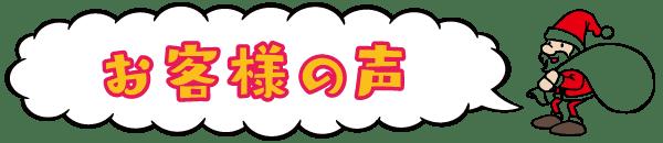 richi_kawaii-08