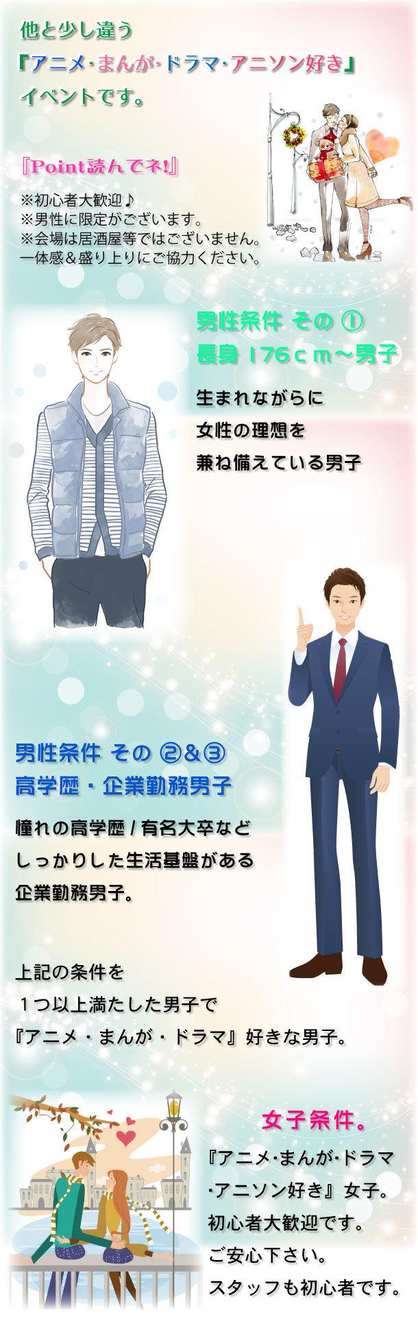 アニメ_マンガ-本文-銀座