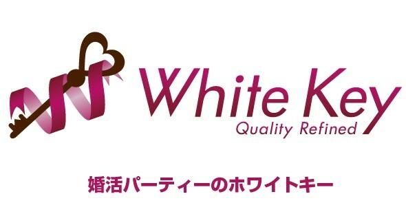 ホワイトキー