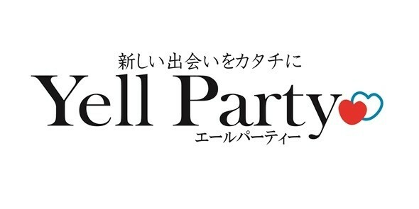Yell Party