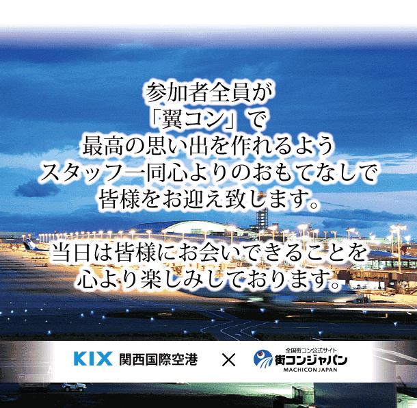tsubasa_footer