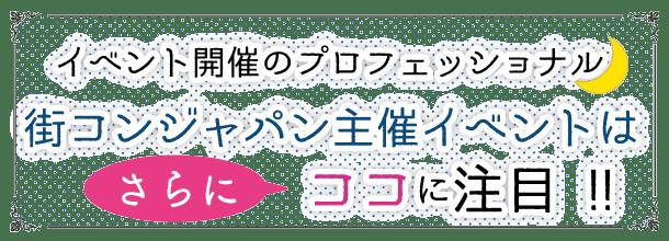 kakurega_check