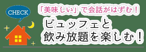 kakurega_check2