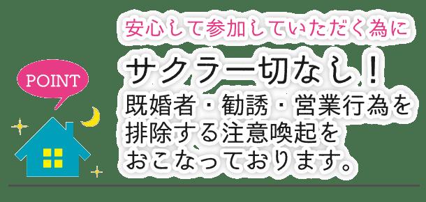 kakurega_check3