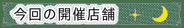 kakurega_konkai