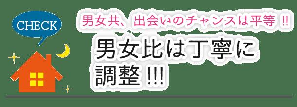 kakurega_point44