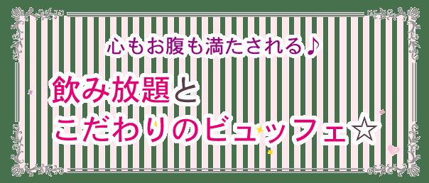 tokimeku_n_check31