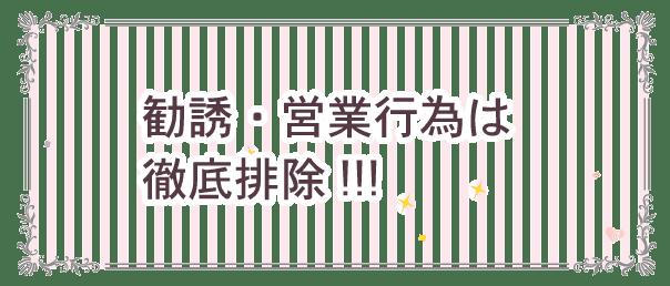 tokimeku_n_check4