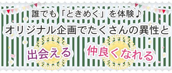 tokimeku_n_riyuu3