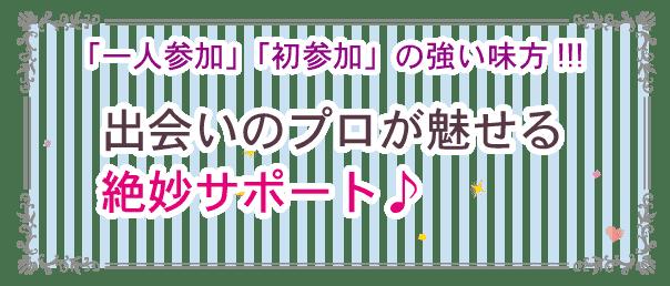 tokimeku_n_sapo