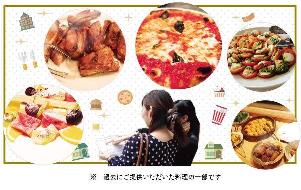 tyoudo_4_food_mini