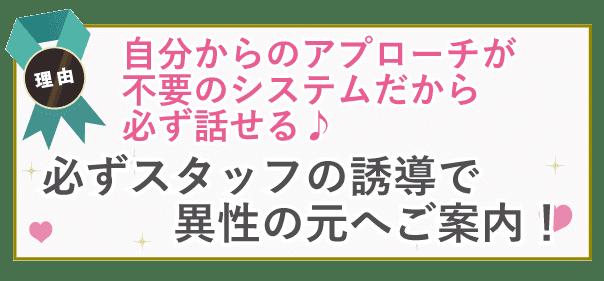 tyoudo_4_riyuu2