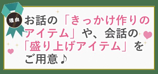 tyoudo_4_riyuu5