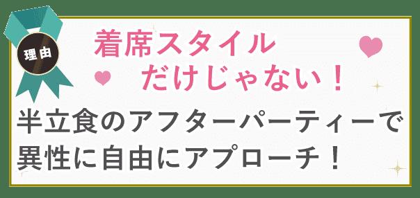 tyoudo_4_riyuu7