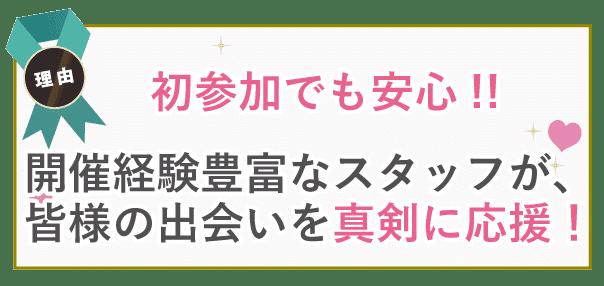 tyoudo_4_riyuu8