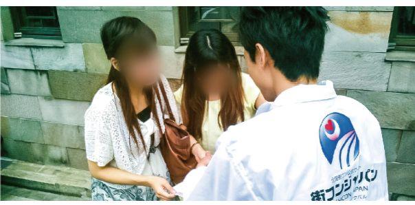 tyoudo_4_staff_mini