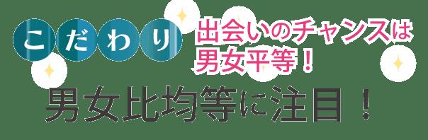 doujima_kodawari