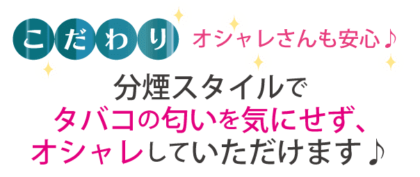 doujima_kodawari2