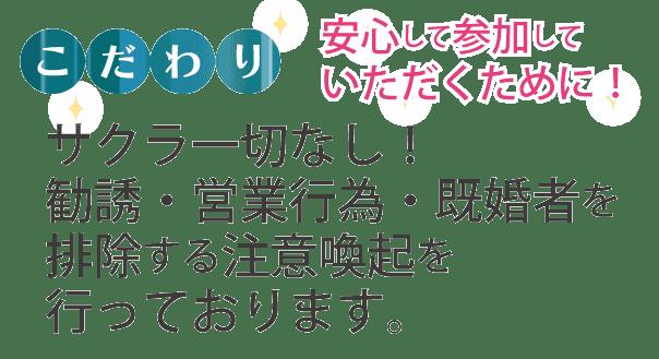 doujima_kodawari3