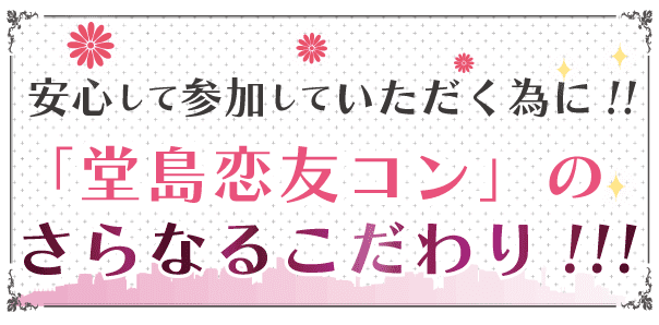 doujima_kodawaru