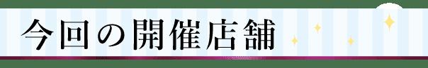 doujima_konkai