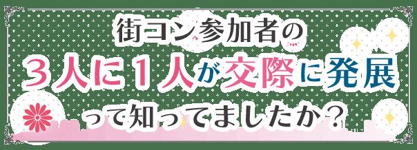 doujima_machi
