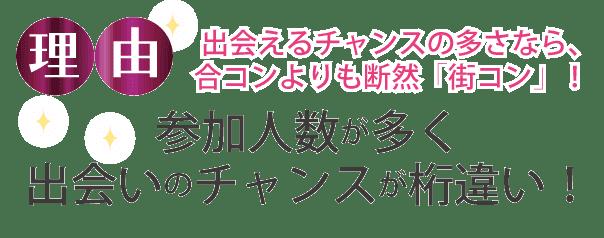 doujima_point1