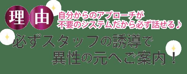 doujima_point2