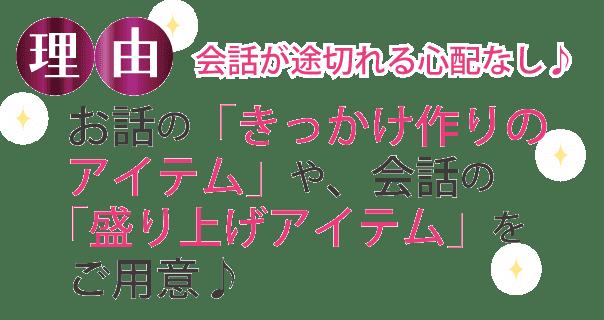 doujima_point5