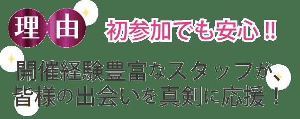 doujima_point8