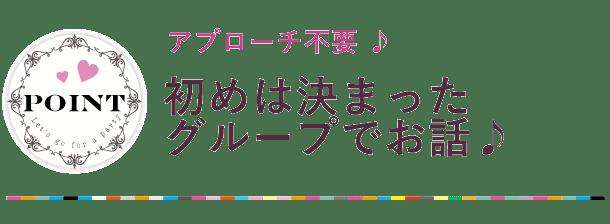 heiseiumare_fuyou