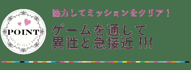 heiseiumare_mittion