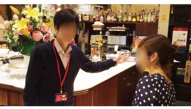 heiseiumare_staff_mini